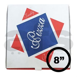 "PIZZA BOX - 8"" WHITE [100 PCS]"