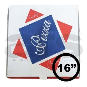 """PIZZA BOX - 16"""" WHITE [100 PCS]"""