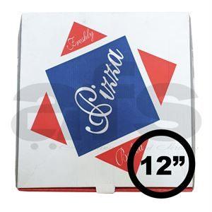 """PIZZA BOX - 12"""" WHITE [100 PCS]"""