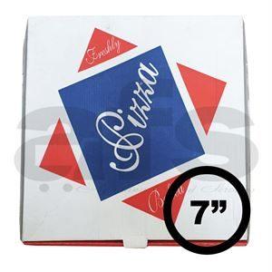 """PIZZA BOX - 7"""" WHITE [100 PCS]"""